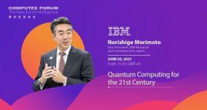 Norishige Morimoto, Vice President of IBM Research and Development of Japan