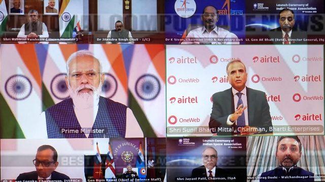 Hon'ble PM Shri Narendra Modi launches the Indian Space Association (ISpA)